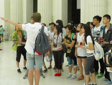 中教国际游学夏令营