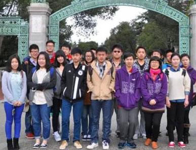 中教國際游學夏令營