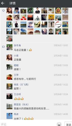 杰睿学校国际亚博国际平台官网微信